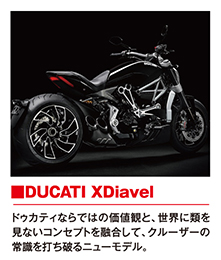 長岡_new model_1新