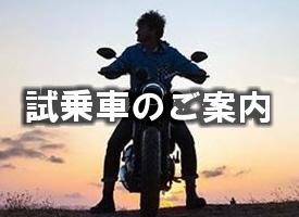 duca_testride01